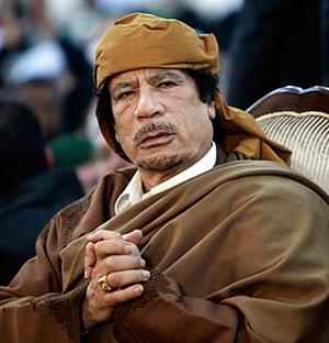 Муамер eл Гадафи