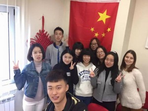 kineski centar
